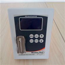便携式牛奶分析仪带打印功能