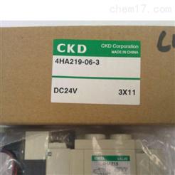 CKD喜开理SCS大口径系列大型气缸