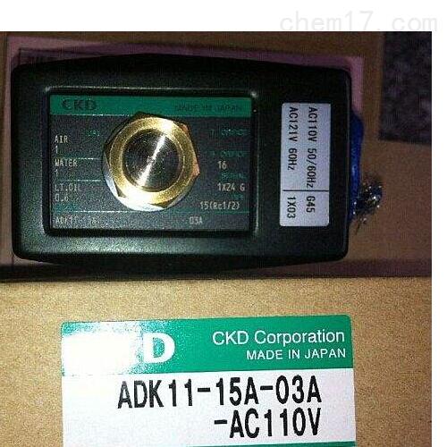 日本CKD气缸,SCA2-00-50B-150