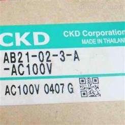 CKD先导式电磁阀