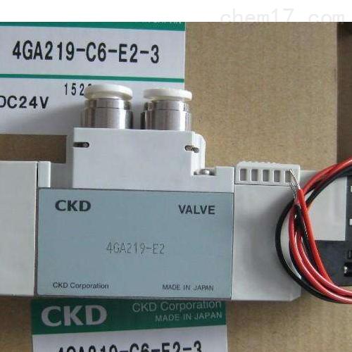 日本原装CKD喜开理调节阀产品特点直销