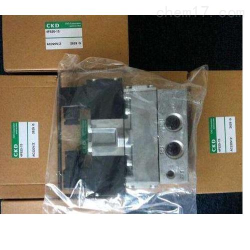 CKD气源处理元件选型方案,CKD合肥营业所现货