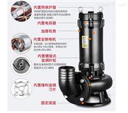 WQK30-40QG   上海人民切割污水泵