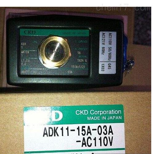 CKD锁紧气缸,喜开理气缸现货总代理SSD2-12-10-W1