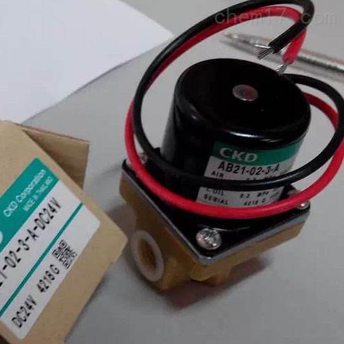 喜开理CKD电磁阀全系列产品介绍