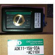 进口CKD流量传感器杭州一级代理,日本喜开理空气流量传感器