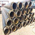 德恩供应聚乙烯外壳直埋保温管厂家生产基地
