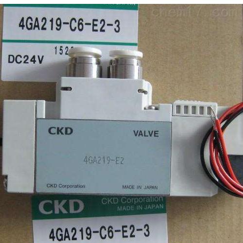 杭州低价CKD电磁阀,AD11-10A-B3NS-DC24V直销