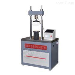 TC-20C路面材料强度综合测定仪(自动变速)