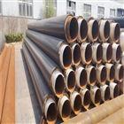 DN150高密度聚乙烯外套保温管优质供货商