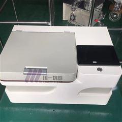 厦门全自动水浴氮吹仪CYNS-12定容定量吹扫