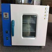 101-3AB菲跃品牌101系列电热鼓风干燥箱
