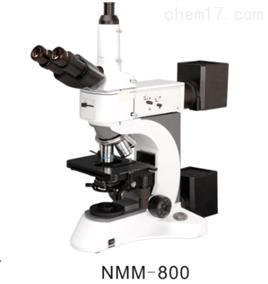 NMM-800/820金相显微镜