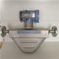 CMF200艾默生高准质量流量计功能