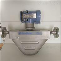 CMF300艾默生精准质量流量计原理