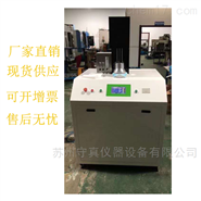 油性盐性双通道颗粒物过滤效率测试仪