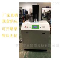 KLT-20A油性盐性双通道颗粒物过滤效率测试仪