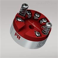 5333A丹麦PR可编程温度变送器