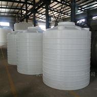 武汉哪里有3立方塑胶PE水桶