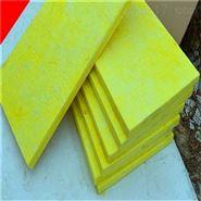 玻璃棉保温板生产厂家 棉板厂家