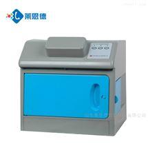 LD-ZBJ荧光增白剂检测仪器厂家