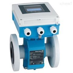 Proline Promag W 400 電磁流量計