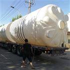 25吨工业废水储罐