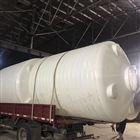 20吨工业废水储罐