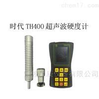 时代TH400超声波硬度计