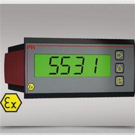 5531B丹麦PR二线制 LCD 数显表