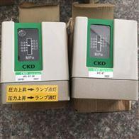 P4000日本喜开理CKD代理机械式压力开关