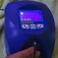 SP60SP60牛奶分析仪