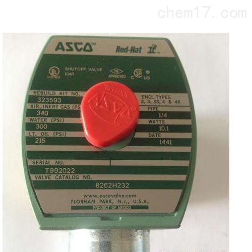 原装进口美国ASCO电磁阀报价