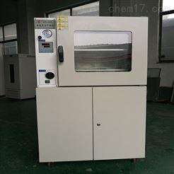 立式90L真空干燥箱