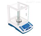 谷物粉类,米粉生产企业QS认证检验仪器