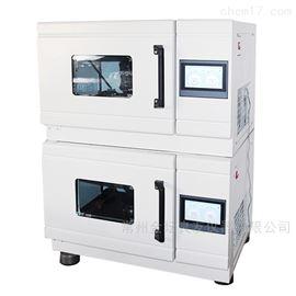 ZCZY-BS组合式二氧化碳振荡培养箱