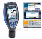 QNix® 9500尼克斯9500基本型
