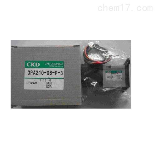 CKD防爆阀2通