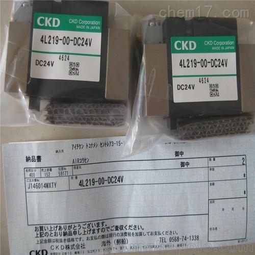 CKD手动换向电磁阀