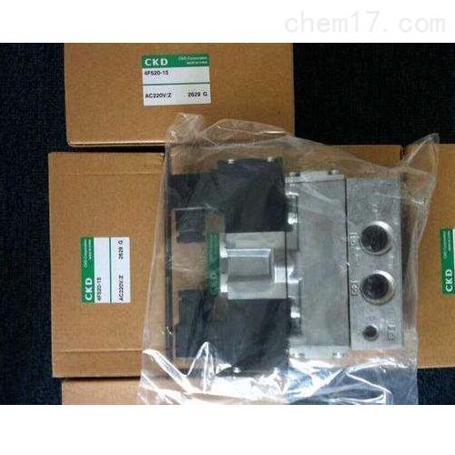 CKD电磁阀4KB219-00*CKD大量现货