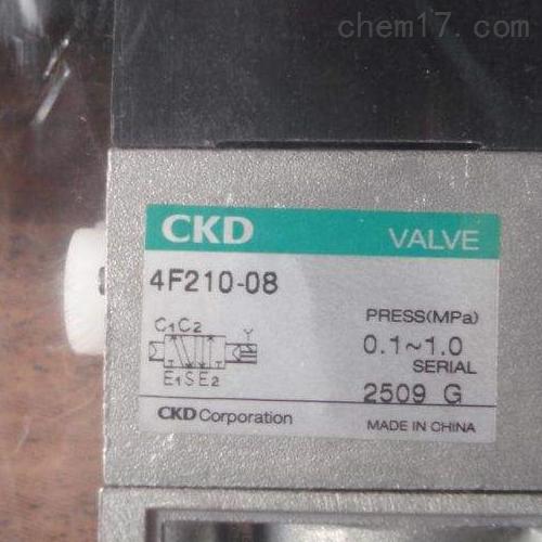 原装进口CKD流体控制阀日本
