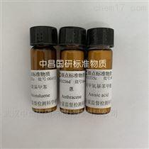 GBW(E)090550尼莫地平晶B型熔点标准物质