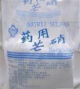 药用级芒硝 十水硫酸钠 正规厂家盘龙现货