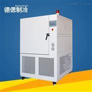 硬质合金深冷箱-低温装配机