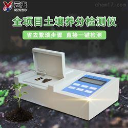 YT-HD化肥含量检测仪器