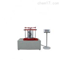 TSY-3土工布有效孔径测定仪(干筛法)