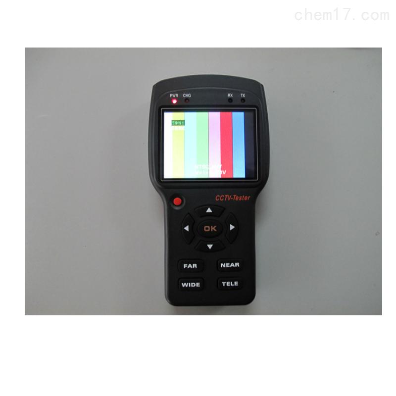 视频监控测试仪,工程宝厂家