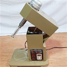 实验室变频浸出搅拌机