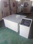 南京电磁式振动试验台