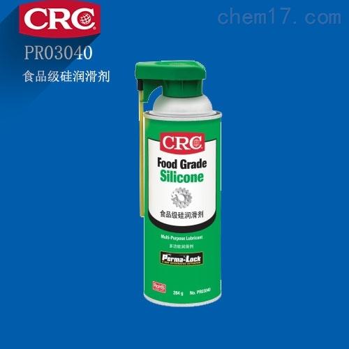 CRC Food Grade Silicone 食品级硅润滑剂